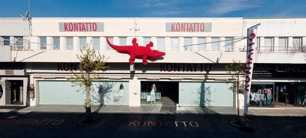 Edificio commerciale, Centergross, Funo, Argelato.Commercial building, Centergross, Funo, Argelato